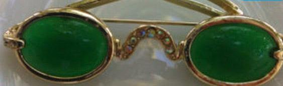 عینک آفتابی emerald